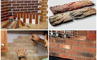 Декорирование кирпичной стены как вариант оформления