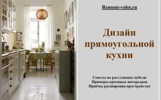 Дизайн квадратной кухни – размещение мебели и дизайнерские решения