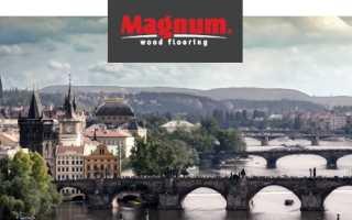 Паркетная доска Магнум – чешское качество, известное во всем мире