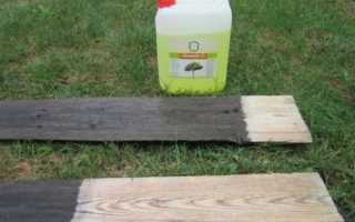 Отбеливатель для древесины