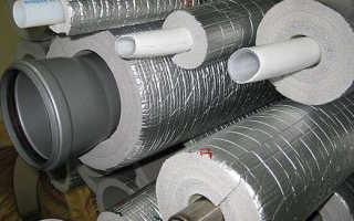 Изоляция трубопроводов отопления