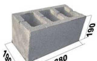 Размеры шлакоблока – стандартные и рекомендуемые, классификация изделий