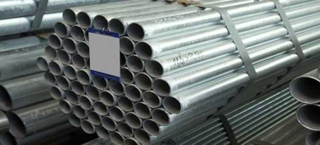 Водогазопроводные оцинкованные трубы и неоцинкованные – сортамент по ГОСТ, цена