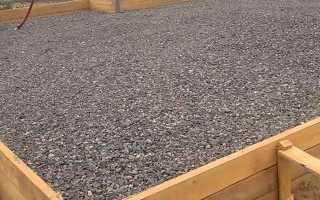 Подушка под фундамент: песчаная, щебеночная, бетонная – зачем нужна и как делать