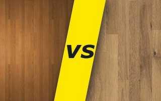 Паркет или паркетная доска: что выбрать?