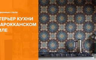 Кухня в марокканском стиле – секреты и специфика отделки, мебель и декор