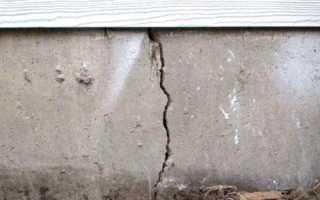 Трещины в фундаменте дома
