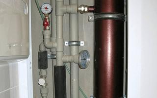 Индукционный котел отопления – цена, принцип работы, преимущества и факты