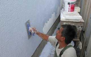Строительные смеси для наружных работ и повышения водостойкости конструкций