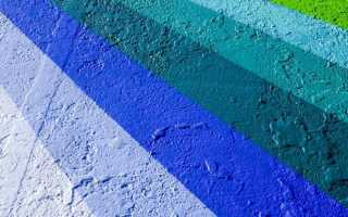 Полимерная краска для бетона – эпоксидные и полиуретановые составы