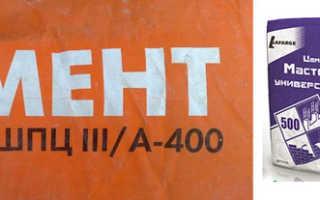 Марки цемента – расшифровка цифр по старому и новому ГОСТу, таблица соответствия