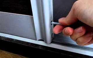 Как отрегулировать двери шкафа купе – варианты исправления различных дефектов