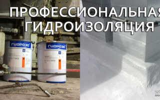 Оборудование для напыления пенополиуретана: критерии выбора