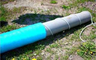 Как утеплить канализацию: три отличных способа это сделать